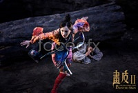 Link toShaofeng feng and yang mi painted 2 stills hd pictures
