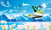 Link toSharing nature psd notebook ad