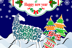 Link toSheep christmas new year poster vector