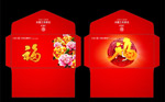 Link toSheep new year red packets vector