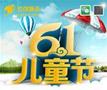Link toShop children's day poster vector