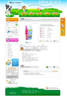 Link toShop class template toy gift psd