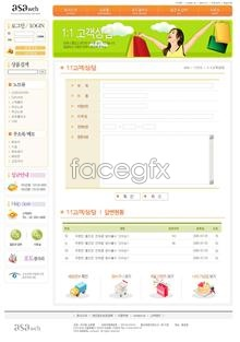 Link toShopping template psd