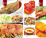 Link toSichuan restaurant kitchen menu psd