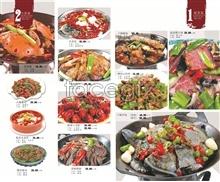 Link totemplates-9 psd menu special recipes sichuan Sichuan
