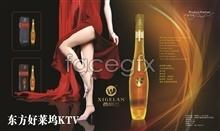 Link toSiegerland plum wine advertising psd
