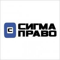 Link toSigma pravo logo