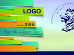 Link toSigned fashion background vector