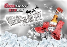 Link topsd tiered poster beer eve christmas bright silver bullet Silver