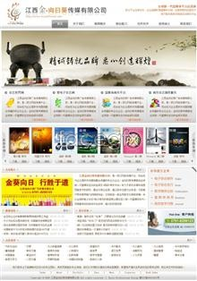 Link toSimple enterprise web page home template psd source file