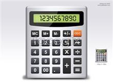 Link toSimulation calculation icon psd