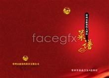 Link toSina island hotel, changzhou, recipes cover psd