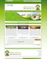 Link toSite irchad.. psd+html+css+jquery