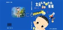 Link toSmall head daddy son cartoon head cover design psd source file