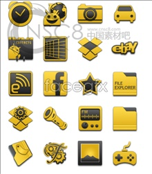 Link toSmall yellow desktop icons