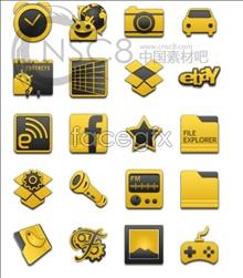 Link toSmall yellow desktop icons
