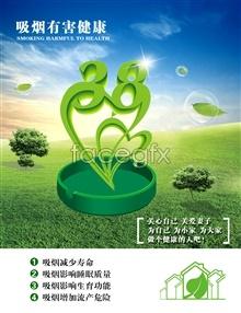 Link toSmoking poster psd