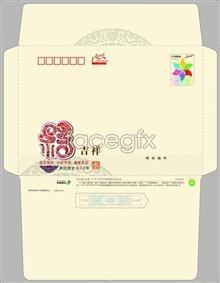 Link toSnake envelope 2013 cards psd