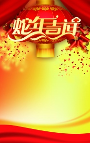 Link toSnake festival backgrounds pictures