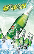 Link toSnow beer advertising psd