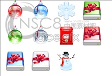 Link toSnowflakes falling! crystal icons
