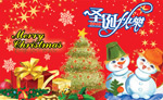 Link toSnowman christmas cards psd