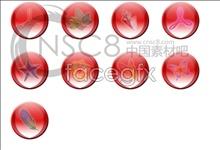 Link toSoftware computer desktop icons