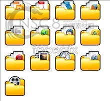 Link toSoftware folder icons