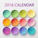 Link toSolid round calendar vector