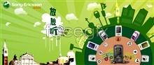 Link toSongericsson sony ericsson w850 phones posters psd