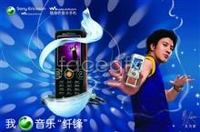 Link toSony ericsson mobile phone ads psd