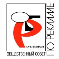 Link toSovet po reklame logo