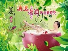 Link toSpam bathing beauty regimen posters psd