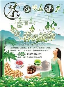 Link toSpecialty tea poster design psd