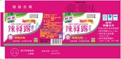 Link toSpicy fresh lotion packaging design vector