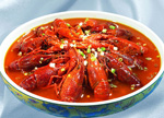 Link toSpicy lobster bowls psd