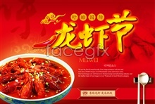 Link toSpicy lobster food festival poster psd