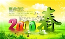 Link toSpring and colorful bloom posters swan waterfowl psd
