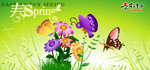 Link toSpring butterfly banner psd