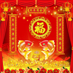 Link toSpring festival couplets ying psd
