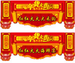 Link toSpring festival in the street listing vector