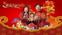 psd fences snake festival gifts year new lunar festival Spring