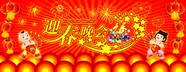 Link toSpring festival party background picture download
