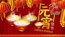 Link topsd dumpling rice festival lantern Spring