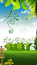 Link toSpring position diffuse psd