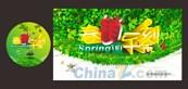 Link toSpring promotion-vector poster designs