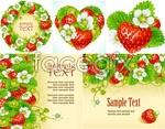 Link toSquid strawberry vector