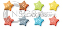 Star software desktop icons