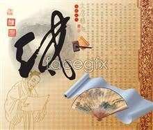 Link toStationery of the refined taste of rice paper psd