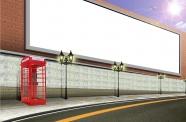 Link toStreet-side billboard picture download